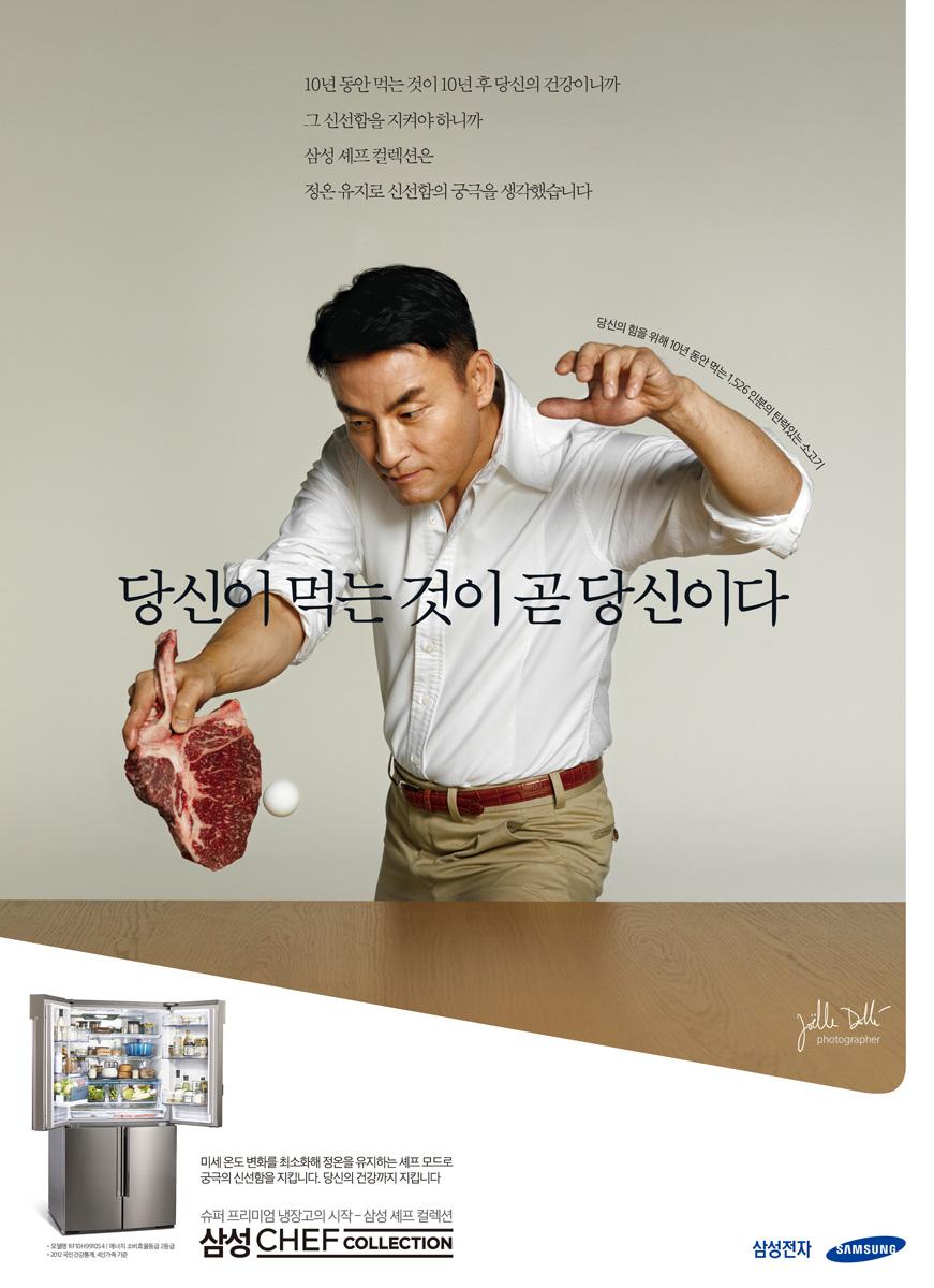 Samsung - CHEIL Corée